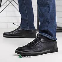 Кожаные мужские кроссовки на резинке 40,41,42р, фото 2