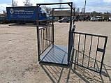 Ваги для тварин 1 тонна, фото 10