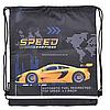 Сумка для обуви Smart Speed Champions Черный (556112)