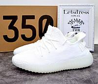 Кроссовки Adidas Yeezy Boost 350Adidas Yeezy Boost 350 V2 White Мужские  Адидас изи буст 350 белые 41