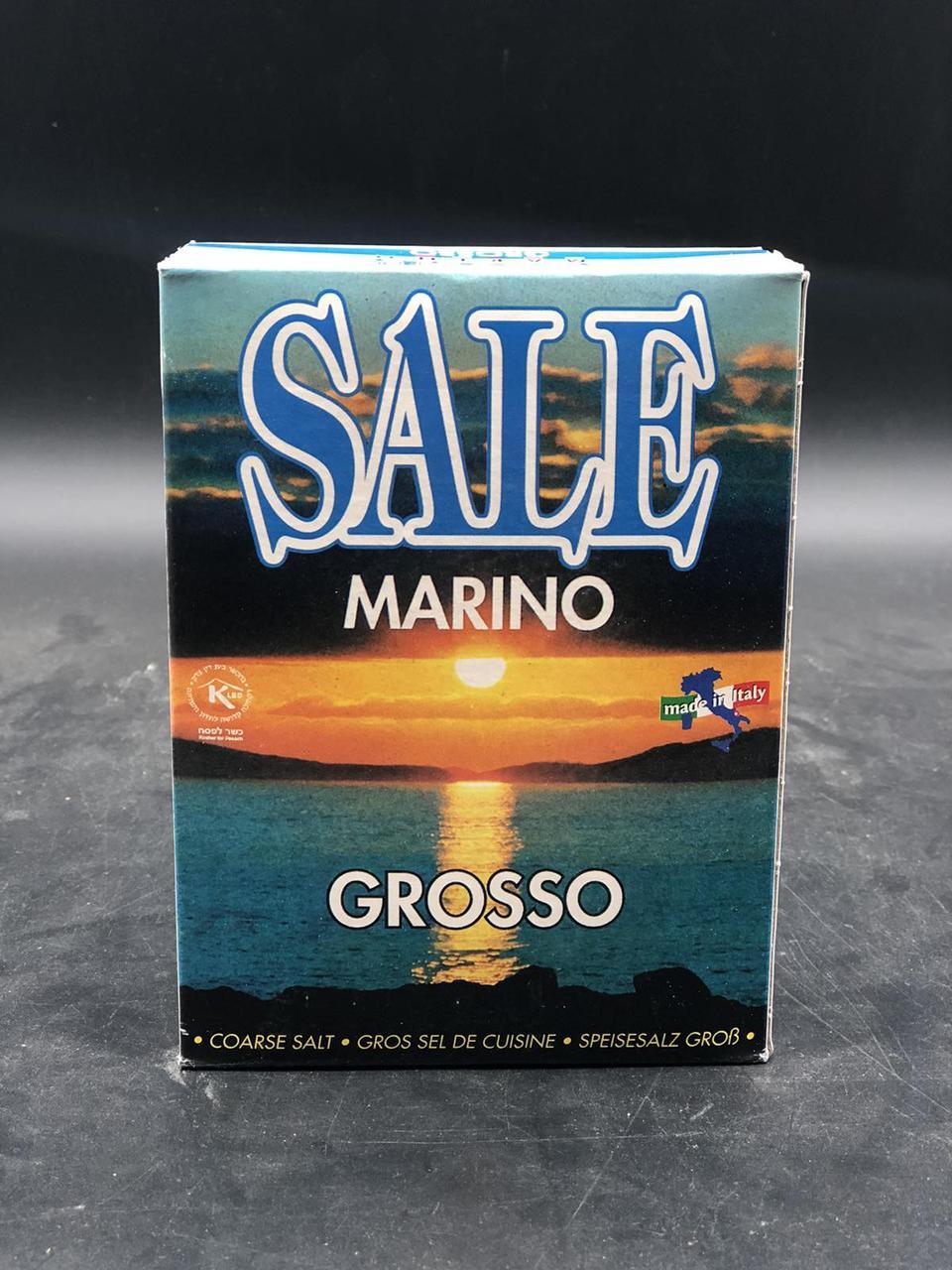 Морская соль Marino Grosso крупная 1кг