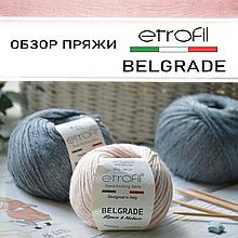 Обзор пряжи Etrofil Belgrade Angora и Alpaca Mohair