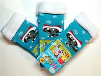 Махровые детские носки бирюзовые