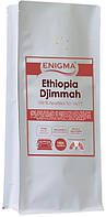 Кофе в зернах арабика Enigma™ Etniopia Djimmah Grade 5, упаковка 500г, фото 1