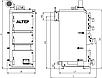 Котел длительного горения ALtep Duo Plus 75 кВт полностью автоматизирован с европейской автоматикой, фото 6