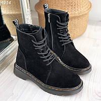 Замшевые черные женские ботинки на флисе со шнуровкой JS4914, фото 1