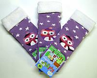 Детские носки Новый год фиолетовые