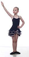 Юбка для бальных танцев Dance&Sport N 089 черная с розовым, масло