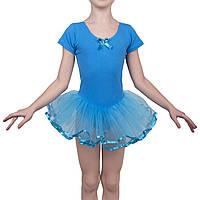 Купальник для хореографии и танцев Rivage Line KR 21 с юбкой-пачкой Голубой