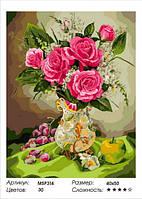 """МSP314. Набір малювання за номерами 40х50 """"Букет красивих троянд"""" МSP314"""