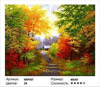 """МSP307. Набір малювання за номерами 40х50 """"Осінній парк"""" МSP307"""