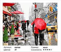 """МSP305. Набір малювання за номерами 40х50 """"Вулицями міста"""" МSP305"""
