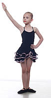 Юбка для бальных танцев Dance&Sport N 089 черная с розовым, масло 36