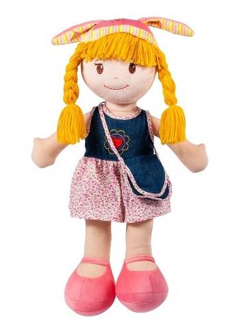 Мягкая кукла мягконабивная 54см