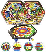 """Іграшка Мозаїка """"Кольоровий Світ"""" 220 деталей шестигранна, у пластиковій коробці 2070"""