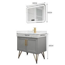 Комплект мебели для ванной Granit RD-9504