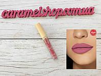 Жидкая матовая помада Kylie  Matte Liquid Lipstick реплика ЦВЕТ Posie, фото 1