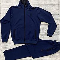 Мужской спортивный костюм тёмно-синего цвета