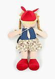Мягкая кукла мягконабивная 54см, фото 2