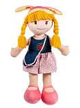 Мягкая кукла мягконабивная 54см, фото 3