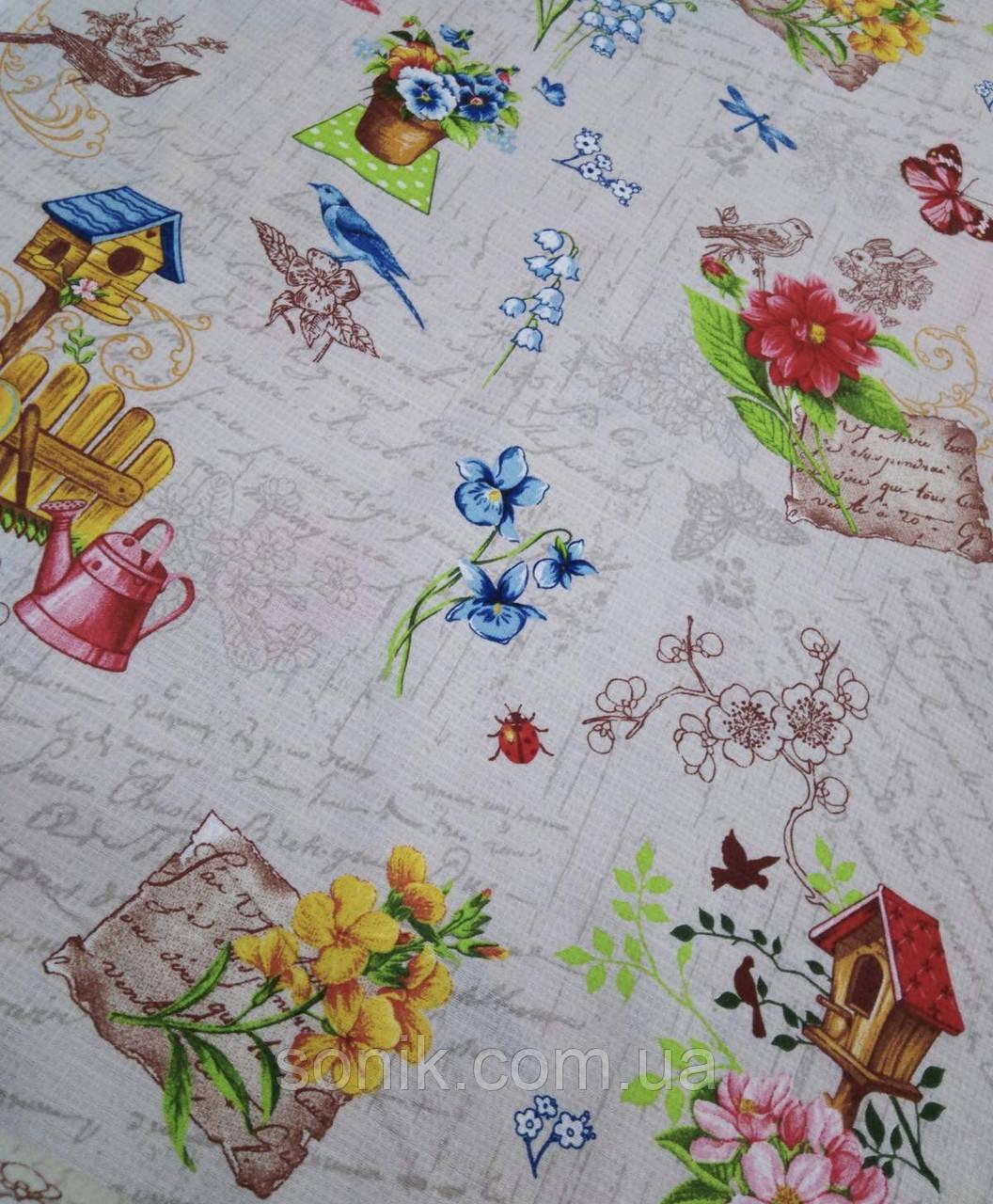 Полотенце кухонное Дача 35*70