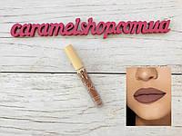 Жидкая матовая помада Kylie  Matte Liquid Lipstick реплика ЦВЕТ Dolce K, фото 1