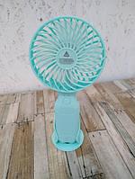 Ручной портативный вентилятор Handy Mini