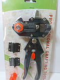Секатор Прививочный с 3 ножами для обрезки прививки деревьев, фото 4