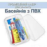 Ремонтний набір MAX IntexPool 3390 для басейнів (каркасних, надувних), фото 3