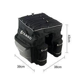 Сумка-штаны на багажник BAO-013 баул