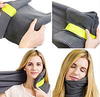 Воротник Шарф Подушка для путешествий Travel pillow Серый
