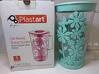 Кувшин для воды прозрачный Цветок пластиковый