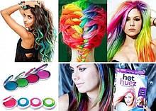Мелки для волос цветные Hot Huez (Хот Хьюз) пудра