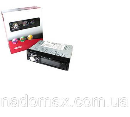 Автомагнитола 1DIN MP3-603, фото 2