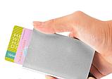 Картхолдер з захистом від безконтактного зчитування ANTI RFID 10*6.2*0.8 см, фото 8