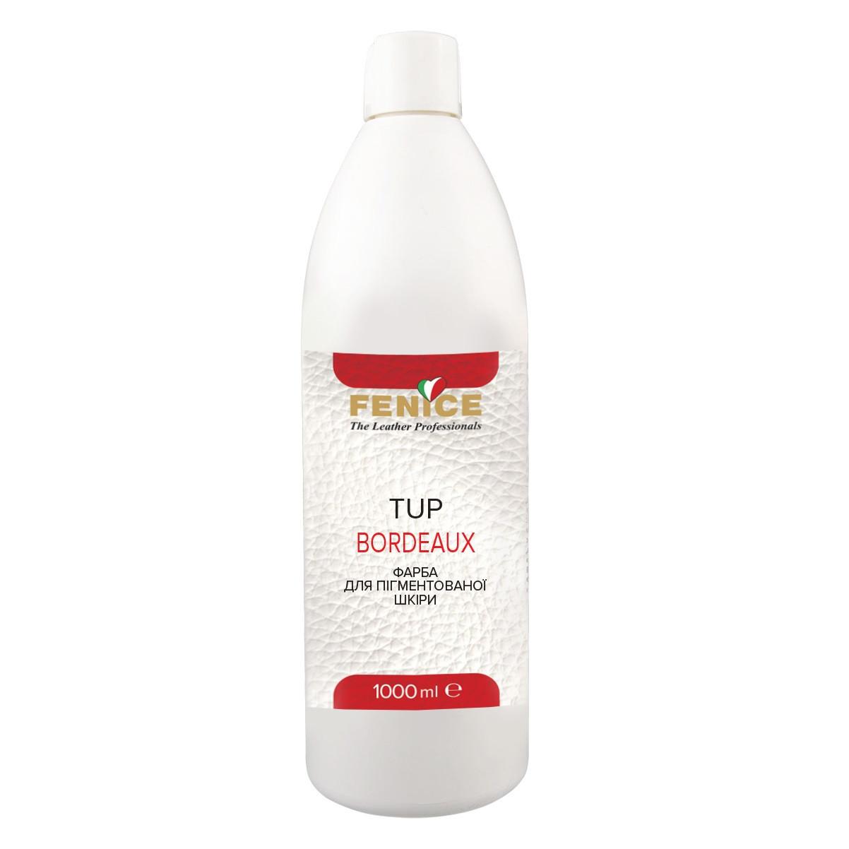 Фарба для шкіри Fenice TUP Bordeaux, колір Бордо, 1L