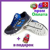 Обувь детская кроссовки кожаные спортивные adidas (РЕПЛИКА) кросівки дитячі