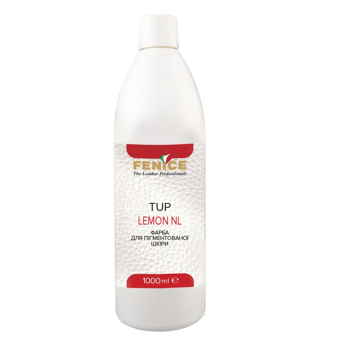 Краска для кожи Fenice TUP Lemon NL, цвет Лимон, 1L