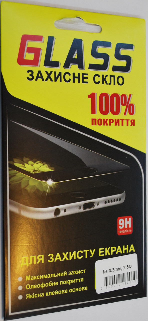 Защитное стекло полной проклейки Realme 6 черное Full Glue, F3090