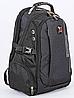 Городской рюкзак с отделением для ноутбука. Рюкзак на 35 л. 7603
