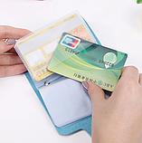 Картхолдер для карток на 24 шт 10.5*7 см, фото 7