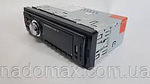 Автомагнитола 1DIN MP3-626, фото 3