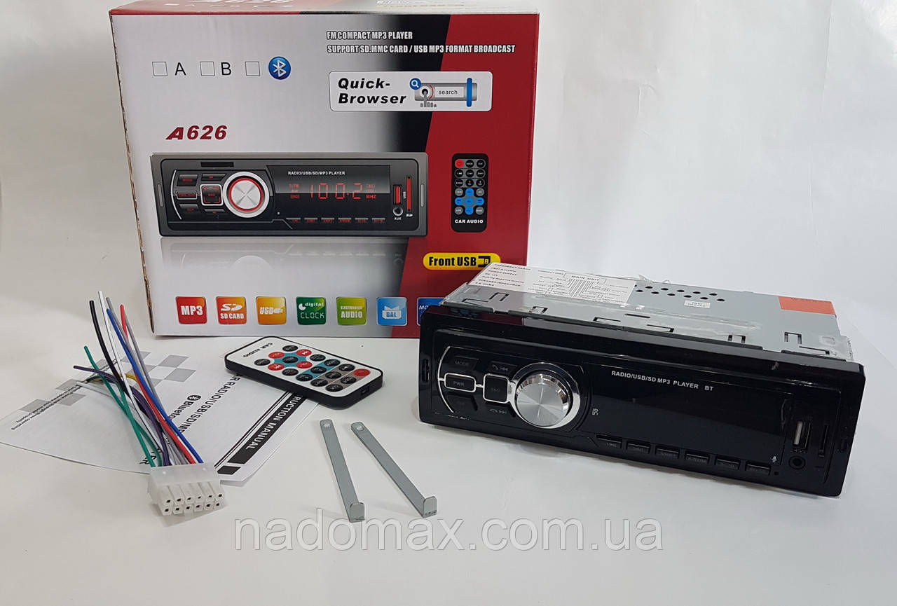 Автомагнитола 1DIN MP3-626