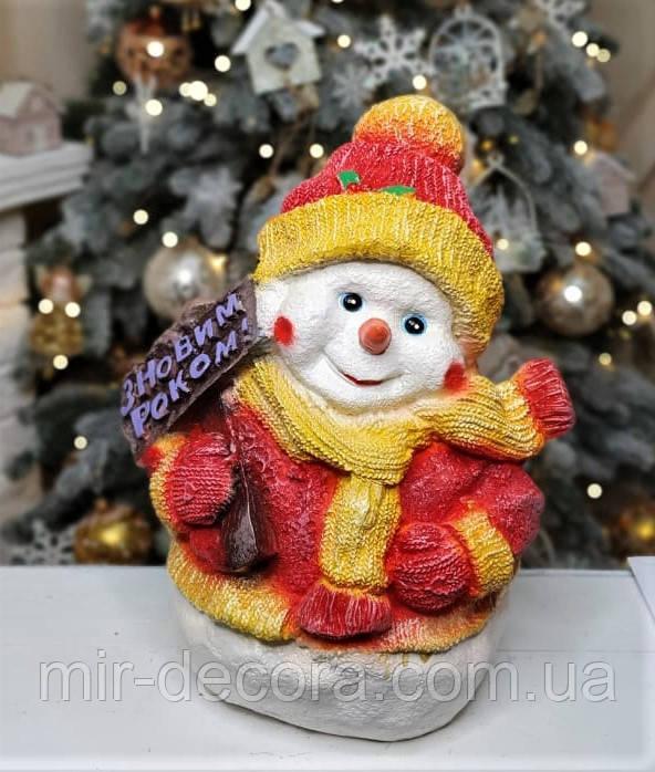 Уличная новогодняя скульптура фигура Снеговик З Новим Роком , 38 см