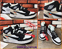 Кроссовки мужские Nike Air Jordan  x OFF-White (последний размер 40)