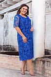 Платье-кардиган женское, 58 размера ( 54,56,58,60 ) с вшитой гипюровой накидкой большого размера, фото 2