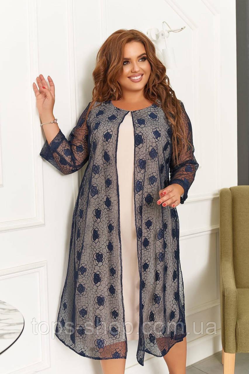 Платье кардиган женское большого размера, размер 54 ( 54,56,58,60 ) кремовый с темно-синим