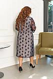 Платье кардиган женское большого размера, размер 54 ( 54,56,58,60 ) кремовый с темно-синим, фото 2