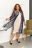 Платье кардиган женское большого размера, размер 54 ( 54,56,58,60 ) кремовый с темно-синим, фото 3