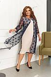 Сукня кардиган жіноче великого розміру, розмір 56 ( 54,56,58,60 ) кремовий з темно-синім, фото 3